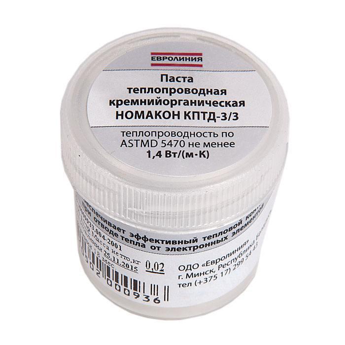 Термопаста Номакон КПТД-3/3 20гр