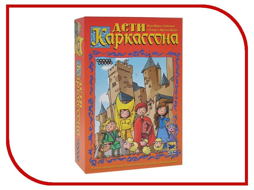 Купить Настольная игра Hobby World Дети Каркассона 1096