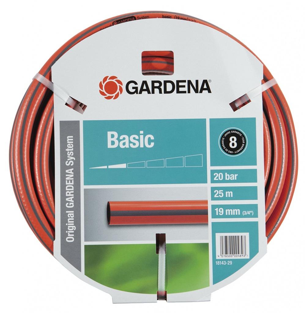Купить Шланг Gardena Basic HUS-18143-29.000.00