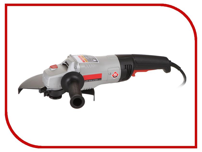 Купить Шлифовальная машина Зубр УШМ-230-2100 ПМ3