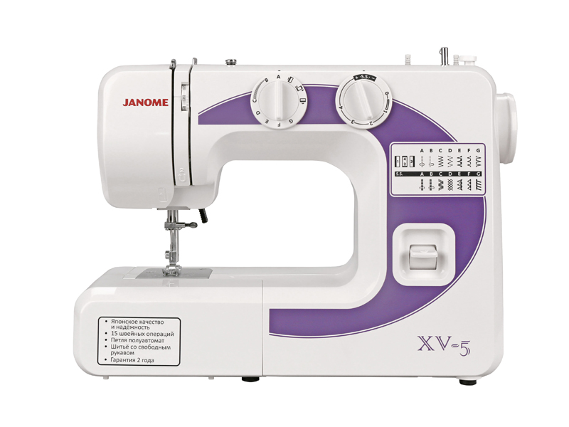 Швейная машинка Janome XV-5 White-Violet