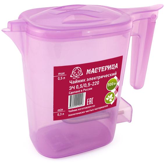 Чайник Мастерица ЭЧ 0.5/0.5-220 500ml Lilac чайник мастерица эч 1 0 0 8 220 белый