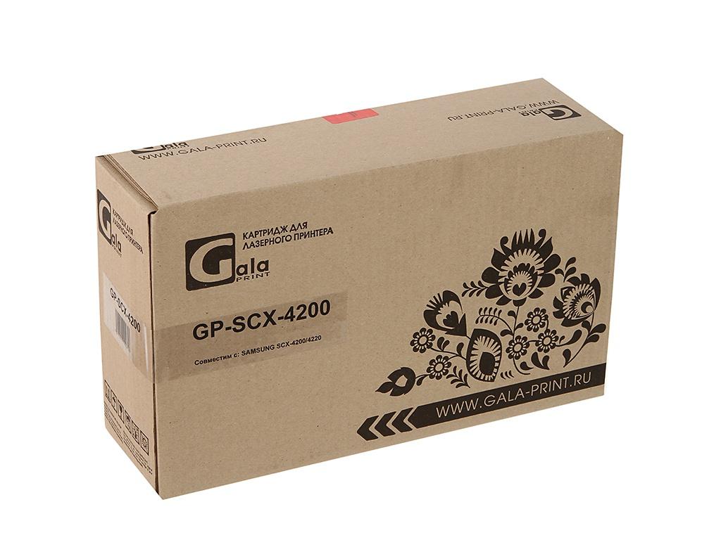 Картридж GalaPrint GP-SCX-4200 для Samsung SCX-4200
