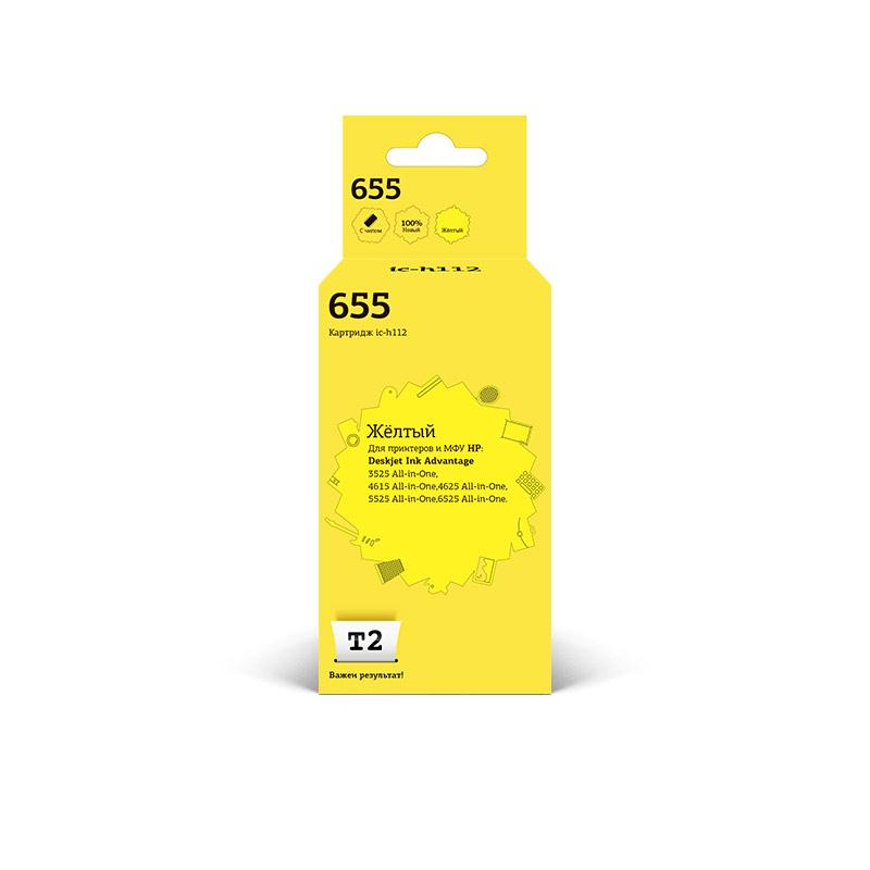 hp dj ink advantage 1115 Картридж T2 IC-H112/№655 (схожий с HP CZ112A) для HP Ink Advantage 3525 A-i-O/4615 A-i-O/4625 A-i-O/5525 A-i-O/6525 A-i-O Yellow