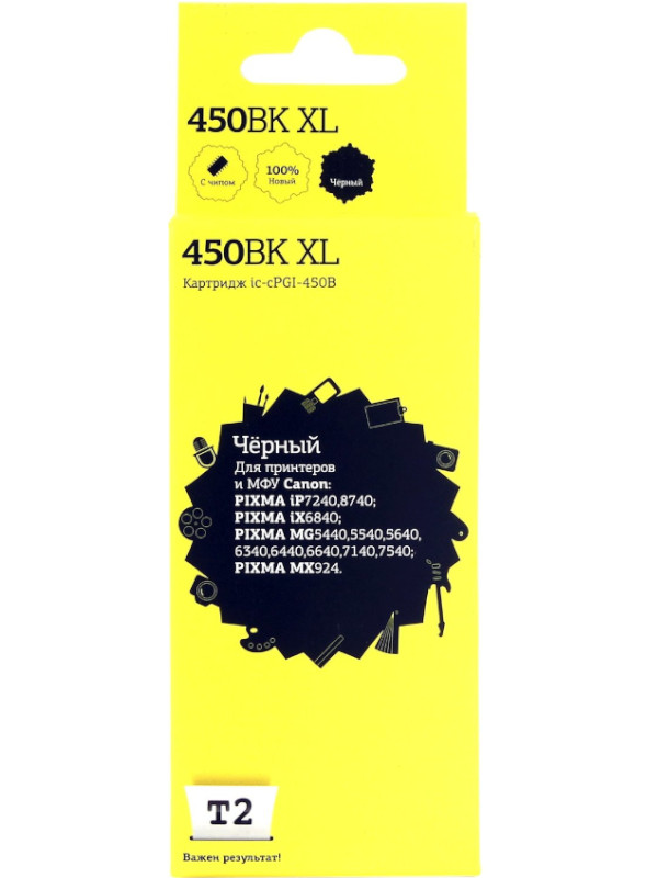 Картридж T2 IC-CPGI-450B XL Black
