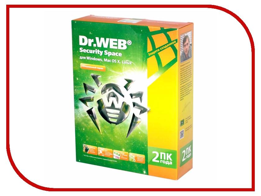 Купить Программное обеспечение Dr.Web Security Space 2 ПК/2 года BHW-B-24M-2-A3