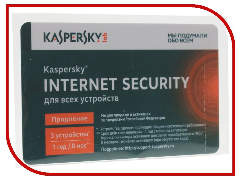 Купить Программное обеспечение Kaspersky Internet Security Multi-Device Russian Edition 3-Device 1 year Renewal Card KL1941ROCFR