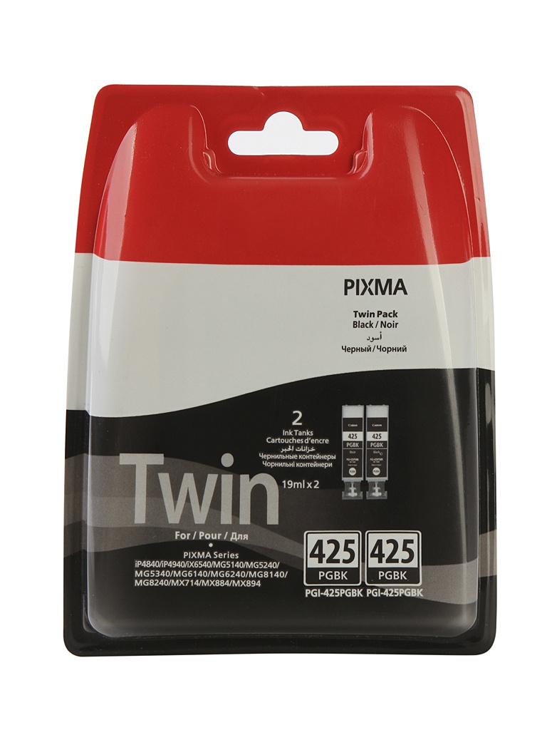 Картридж Canon PGI-425PGBK TwinPack для Pixma MG5140/5240/6140/8140 4532B007 PGI-425 PGBK