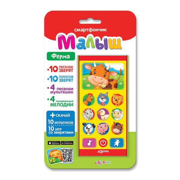 игрушка азбукварик веселушки курочка 4680019282657 Телефончик Азбукварик Ферма 4630014081069