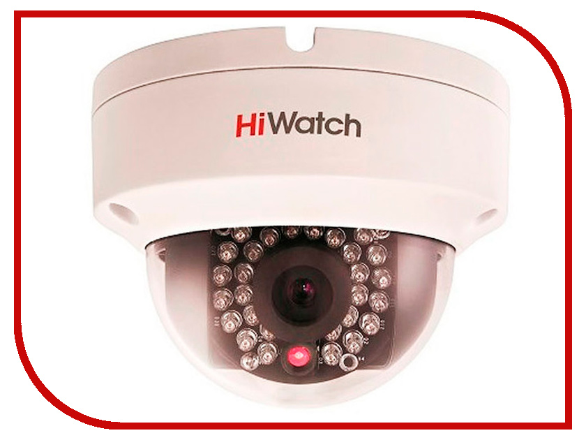 Купить IP камера HiWatch DS-I122 2.8mm