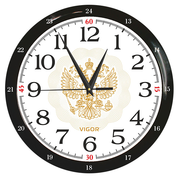 Часы Vigor Д-29 Герб РФ