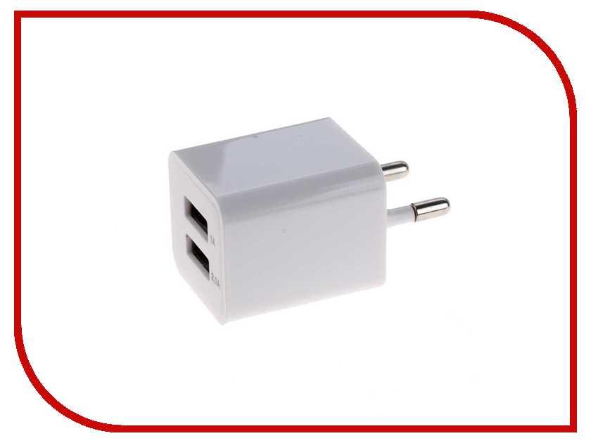 Купить Зарядное устройство Exployd USB 3.1A White EX-Z-134