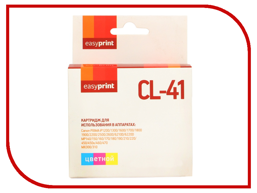 Купить Картридж EasyPrint IC-CL41 для Canon PIXMA iP1200/1300/1600/1700/1800/1900/2200/2500/2600/6210D/6220D/MP140/150/160/170/180/190/210/220/450/450x/460/470/MX300/310