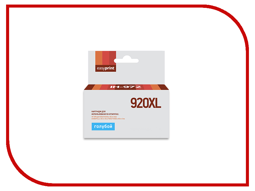 Купить Картридж EasyPrint IH-972 №920XL для HP Officejet 6000/6500A e-All-in-One/6500A Plus e-All-in-One/7000/7500A e-All-in-One Blue