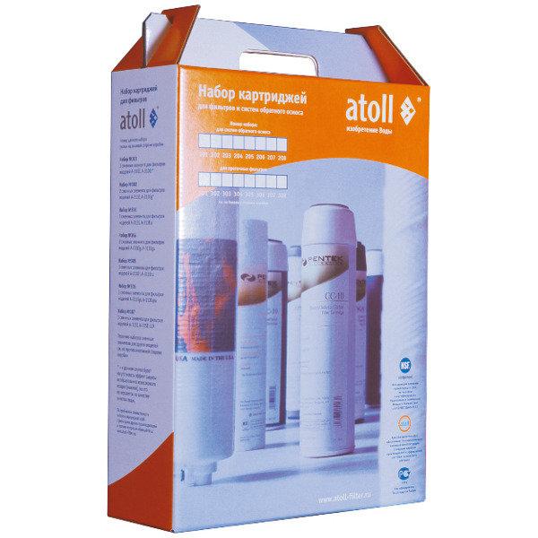 Комплект картриджей Atoll №204 для A-550 Box / A-575 A-575E(CMB-R3) A-560E(SailBoat) ATECRT204