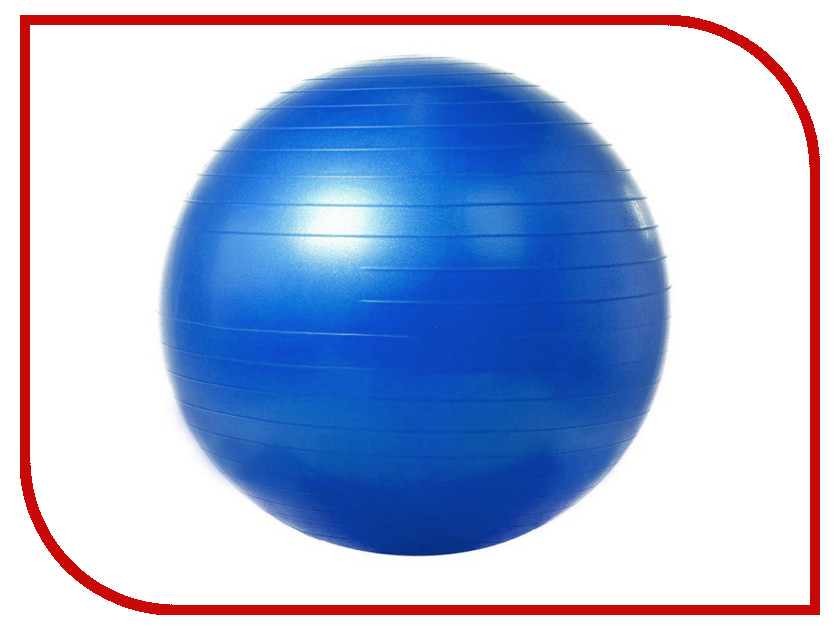 Купить Мяч Z-Sports BB-001PP-30