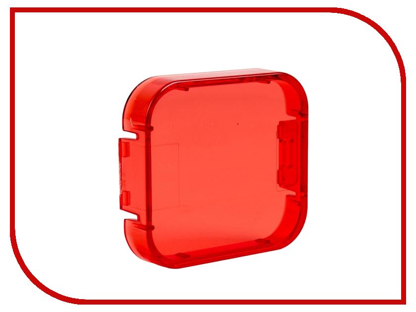 Купить Аксессуар Lumiix GP398 for GoPro Hero 5 красный фильтр