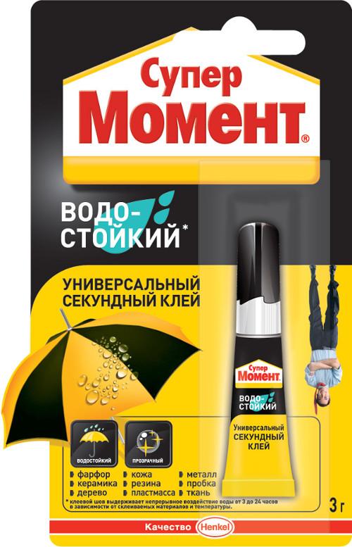 Клей Henkel Супер Момент Водостойкий 3g 1765969
