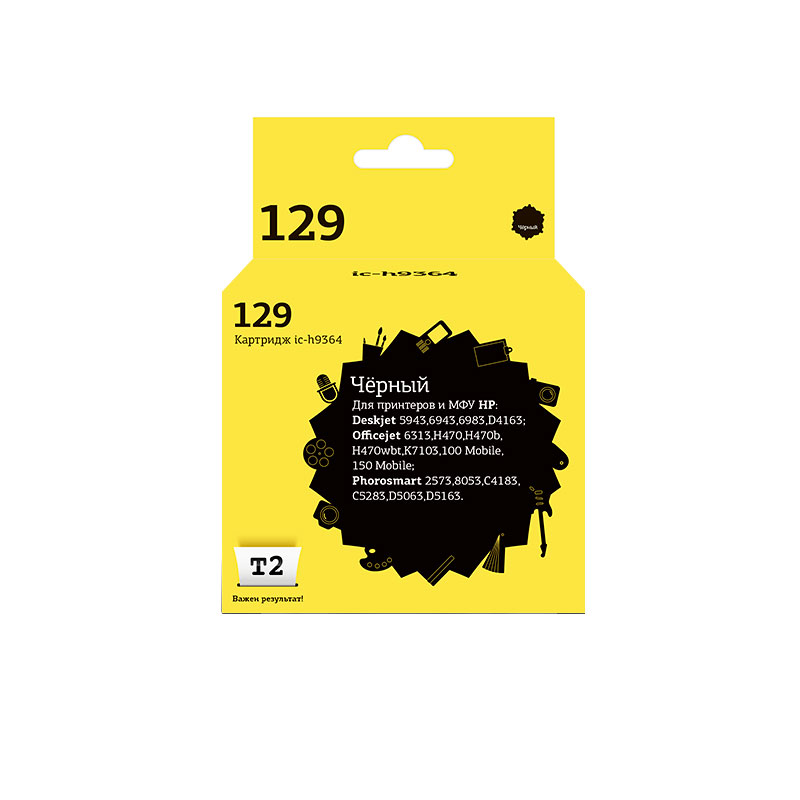 Купить Картридж T2 IC-H9364 №129 Black для HP Deskjet 5943/6943/6983/D4163/Officejet 100/150/6313/H470/K7103/Photosmart 2573/C4183/C5283/D5063/D5163