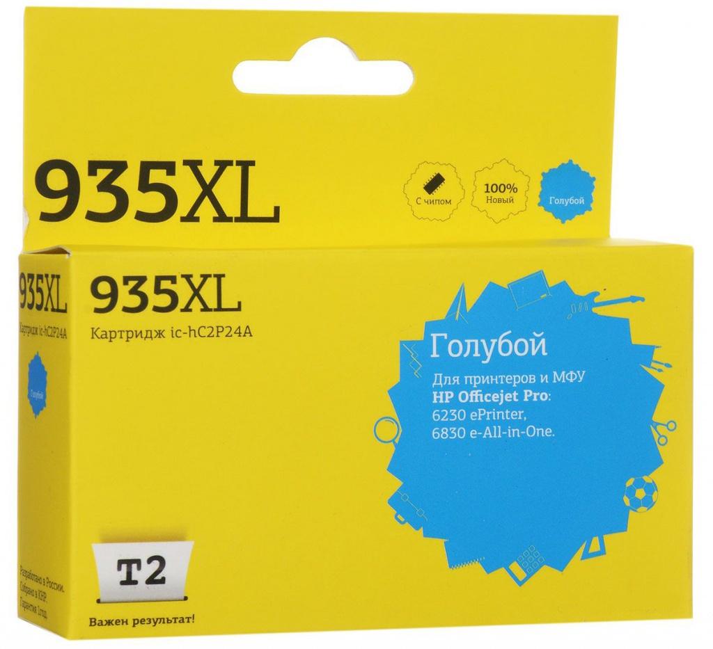картридж hp 920xl officejet cd972ae cyan для 6000 6500 7000 Картридж T2 IC-HC2P24A №935XL Cyan для HP Officejet Pro 6230 ePrinter/6830 e-All-in-One с чипом