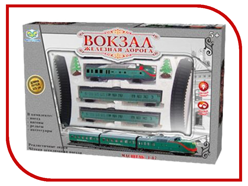 Купить Игрушка S+S toys Вокзал 1111806