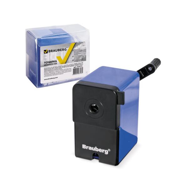 Точилка механическая Brauberg RoboBlue 222515