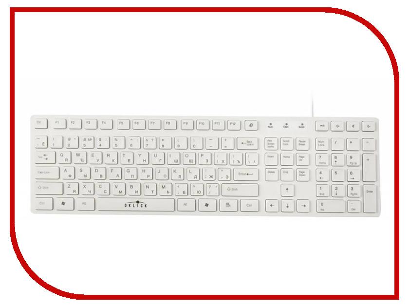 Купить Клавиатура Oklick 556S White USB