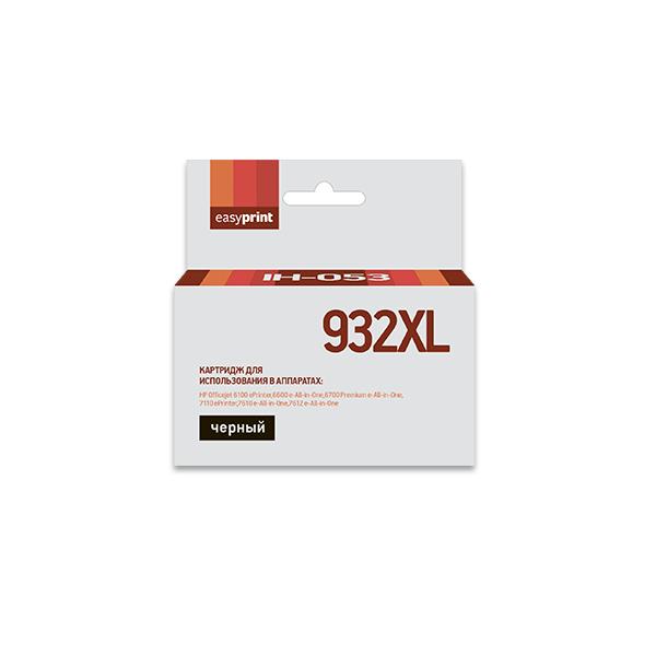 Картридж EasyPrint IH-053 №932XL Black для HP Officejet 6100/6600/6700/7110/7610