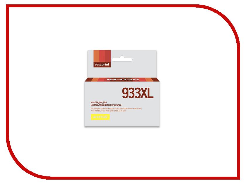 Купить Картридж EasyPrint IH-056 №933XL для HP Officejet 6100/6600/6700/7110/7610 Yellow