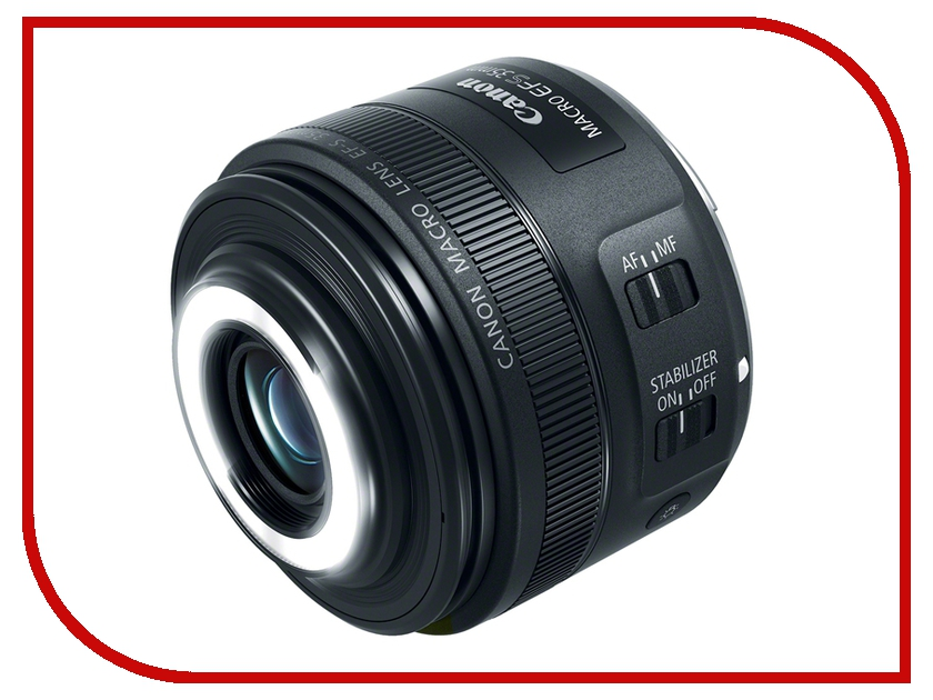 izmeritelplus.ru: Объектив Canon EF-S 35 mm F/2.8 IS STM Macro LED