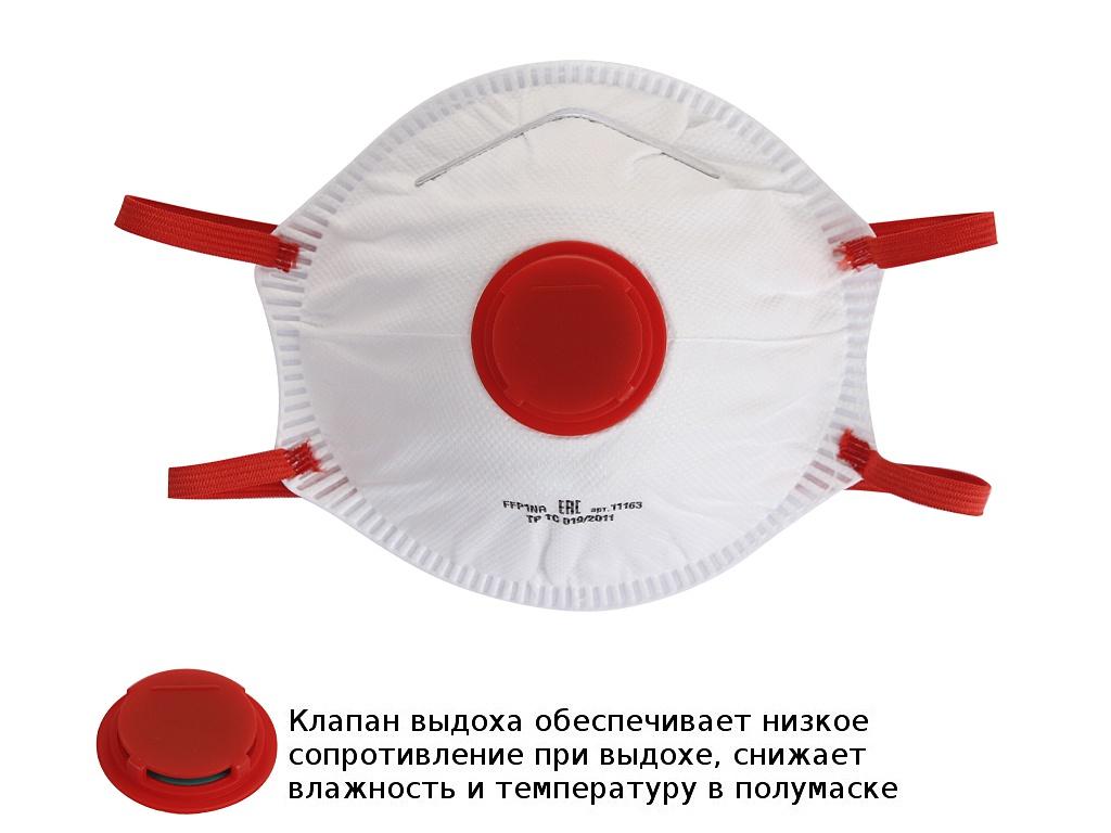 респиратор profi stayer 11113 Респиратор Зубр 11163