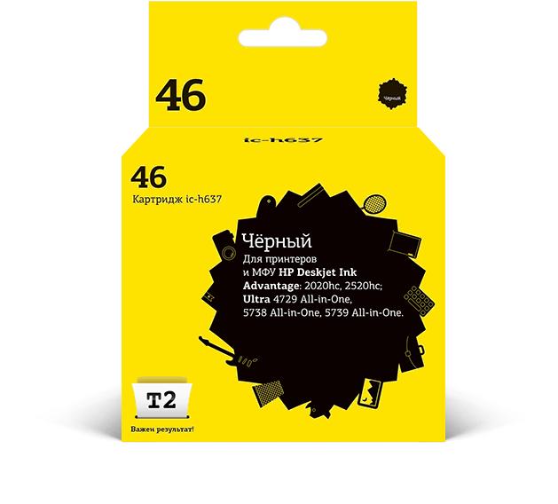 hp dj ink advantage 1115 Картридж T2 IC-H637 №46 Black для HP Deskjet Ink Advantage 2020hc/2029/2520hc/2529/4729