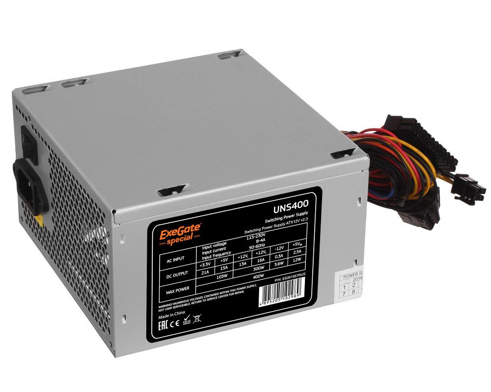 Блок питания ExeGate Special ATX-UNS400 400W 261567