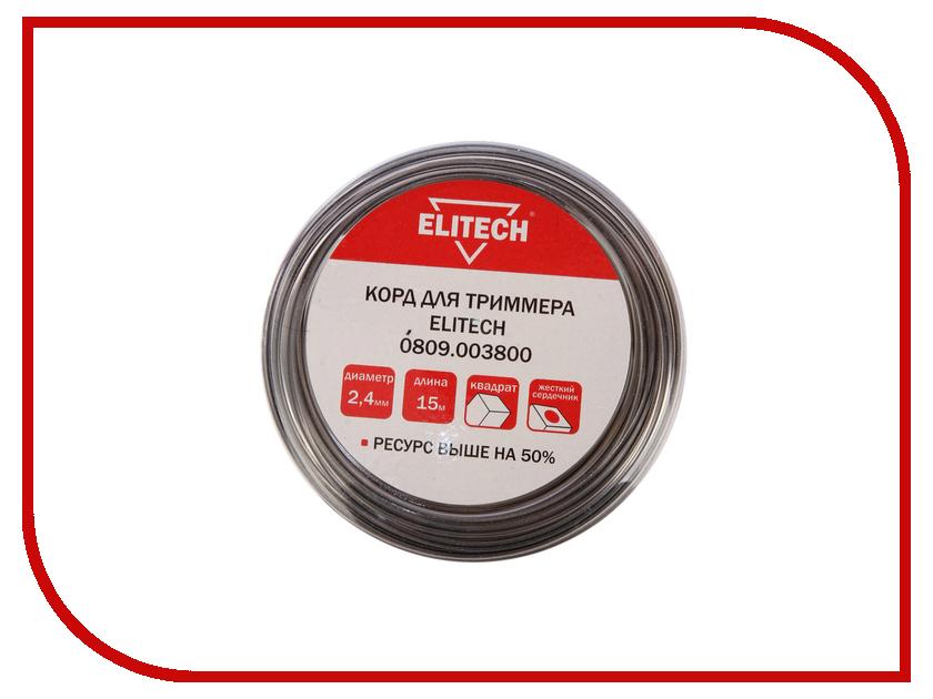 Купить Аксессуар Леска для триммера Elitech 2.4mm x 15m 0809.003800