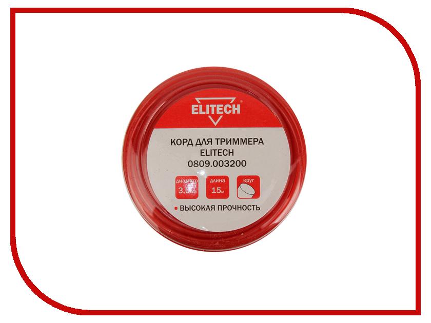 Купить Аксессуар Леска для триммера Elitech 3mm x 15m 0809.003200