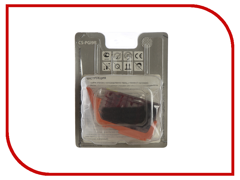 Купить Картридж Cactus Red для Pixma PRO9000 MarkII/PRO9500 13.4ml CS-PGI9R, (аналог Canon PGI-9R) CS-PGI9R