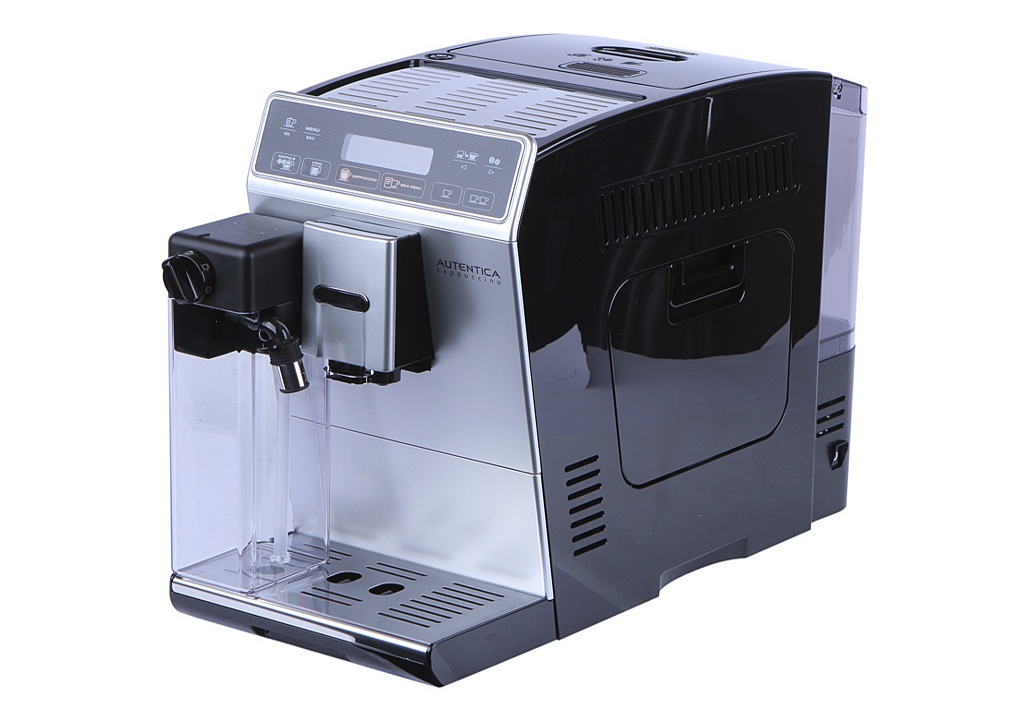 Кофемашина DeLonghi Autentica ETAM 29.660.SB Выгодный набор + серт. 200Р!!!