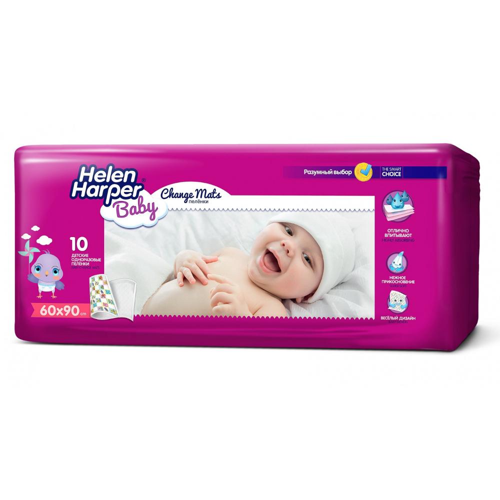 Пеленки Helen Harper 60х90см 10шт 96292093 / 96294092 helen harper пеленки helen harper baby детские впитывающие 60 90 10шт