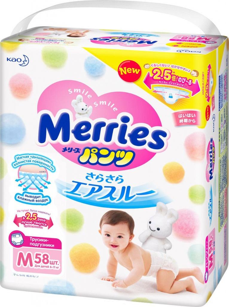 Фото - Подгузники Merries Трусики M 6-11кг 58шт подгузники трусики для детей размер m 6 11кг подгузники трусики 58шт