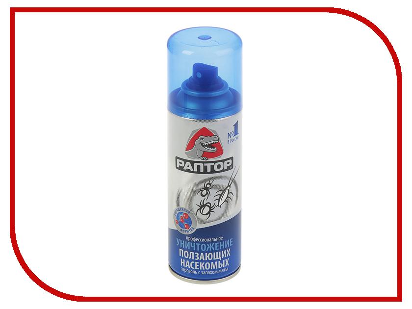 Купить Средство защиты РАПТОР Аэрозоль от ползающих насекомых 200мл, Аэрозоль от ползающих насекомых 200ml