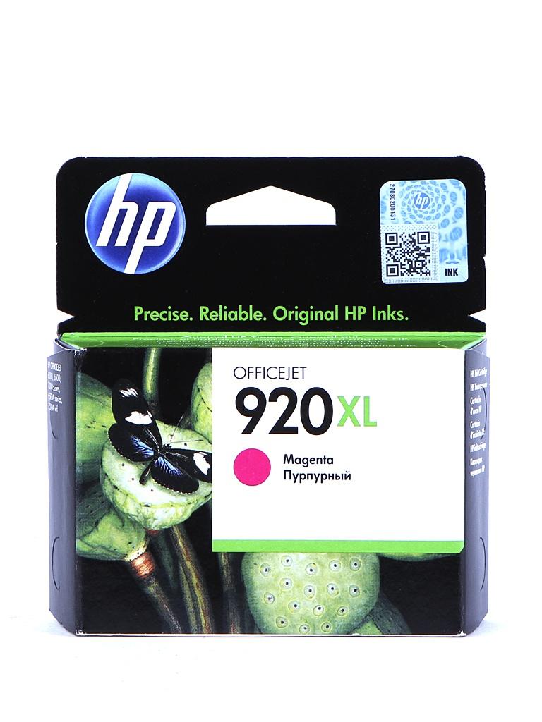 картридж hp 920xl officejet cd972ae cyan для 6000 6500 7000 Картридж HP 920XL Officejet CD973AE Magenta для 6000/6500/7000
