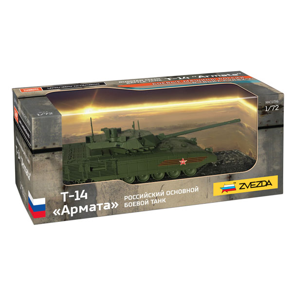 сборная модель zvezda российский многоцелевой истребитель су 30см 7314 Сборная модель Zvezda Российский основной боевой танк Т-14 Армата 2507