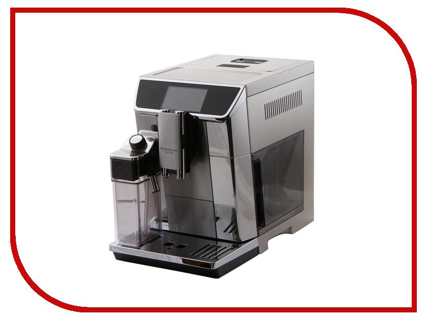 Купить Кофемашина DeLonghi ECAM 650.75.MS, Румыния