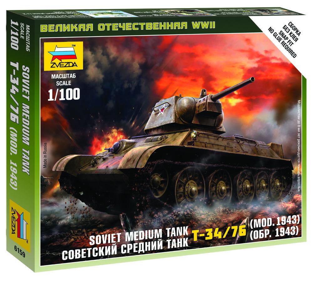 сборная модель zvezda советский тяжелый танк т 35 5061 Сборная модель Zvezda Советский танк Т-34/76 1943г 6159