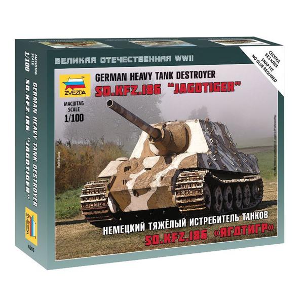 сборная модель zvezda российский многоцелевой истребитель су 30см 7314 Сборная модель Zvezda Немецкий тяжёлый истребитель танков Ягдтигр 6206