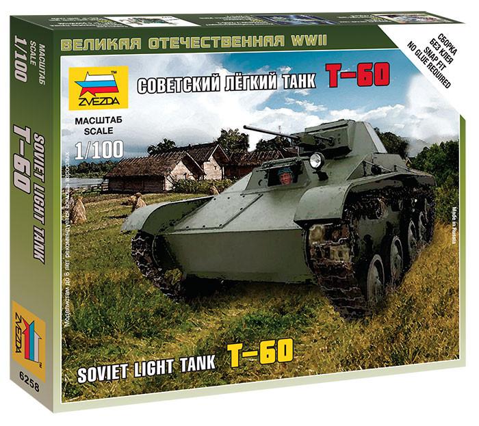 сборная модель zvezda советский тяжелый танк т 35 5061 Сборная модель Zvezda Советский легкий танк Т-60 6258