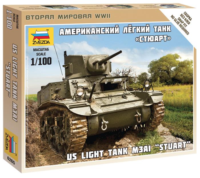сборная модель zvezda советский тяжелый танк т 35 5061 Сборная модель Zvezda Американский лёгкий танк Стюарт 6265