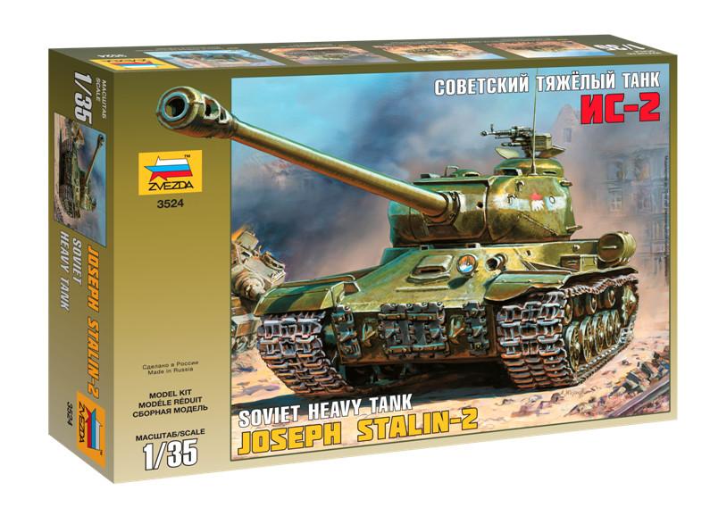 сборная модель zvezda советский тяжелый танк т 35 5061 Сборная модель Zvezda Советский танк Ис-2 3524