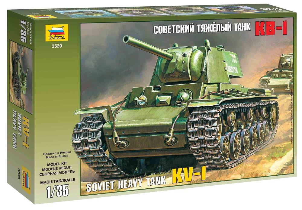 сборная модель zvezda советский тяжелый танк т 35 5061 Сборная модель Zvezda Советский танк КВ-1 3539