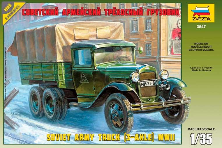 сборная модель zvezda советский тяжелый танк т 35 5061 Сборная модель Zvezda Советский трёхосный грузовик ГАЗ-ААА 3547